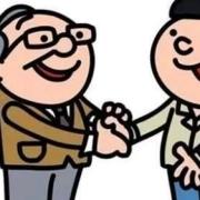 在同一姻亲关系、同一长辈中,外甥与女婿谁更亲?为什么?