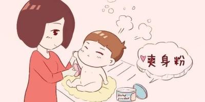现在的婴儿宝宝夏天能用爽身粉吗?宝妈们可推荐一款好用的吗?