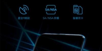 全面屏5g手机信号最好的有哪几款?