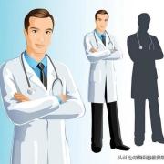 医院能不能实行先看病,看好病,才能收费?
