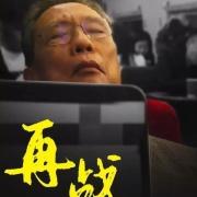 为什么中国的新冠肺炎可以控制的那么好?