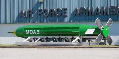 除了核弹,世界上威力最大的炸弹是什么?