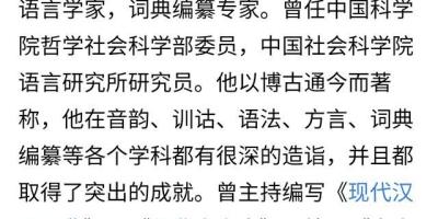 为啥说河南方言就是普通话的祖宗?