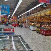 在超市购物未付款就先吃东西,这种行为合理吗?