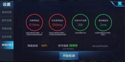 王者荣耀不管是用4g还是wifi都460是不是在暗示劝退玩家?