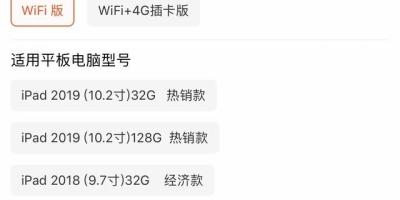 ipad air3(64G)和ipad2020(128G)价格都在3000左右的话,哪个更推荐?
