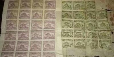 爷爷留得邮票现在值多少钱?