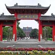 如何看待华西老校长曹泽毅在华西110周年之际呼吁华西独立,和川大甩开羁绊,各自奋蹄?