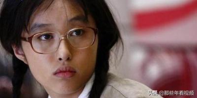 你觉得中国哪位女演员适合演小丑女,为什么?