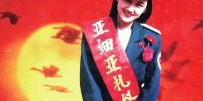 当年风靡全国的郑州亚细亚,现在在郑州的发展怎么样?