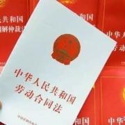 上海解除合同,公司按2480元赔付合法吗?本人工资6千元?