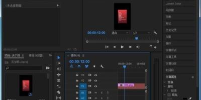 用pr剪辑视频一般需要怎样的配置?有没有推荐的笔记本?