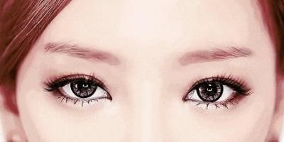 双眼皮能做成单眼皮吗?
