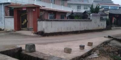 村庄拆迁了,村民原有的宅基地如何处置?