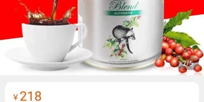有什么咖啡能提神醒脑的吗?我有糖尿病求推荐一个适合我的?