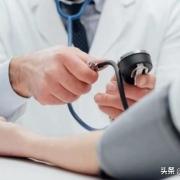 这么多科学家、研究生,为什么治不住高血压,非要常年吃药呢?