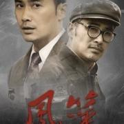"""作为谍战片演员的于震和柳云龙谁是""""谍战之王""""?"""