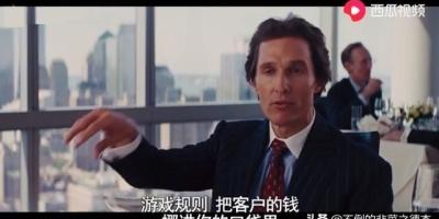 所谓的股票高手不发实盘或直播操作,不停的发表各种文章,为啥?