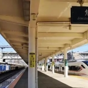 为何焦作急着修建新焦城际铁路?