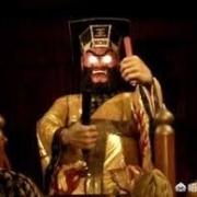 阎王、钟馗、判官三者是什么关系,谁的级别高?各有什么职权?