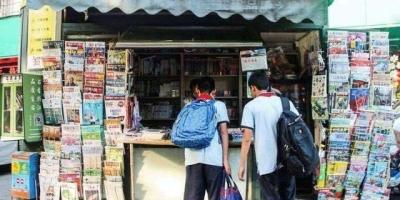 从前满大街的书报亭为什么感觉消失了?