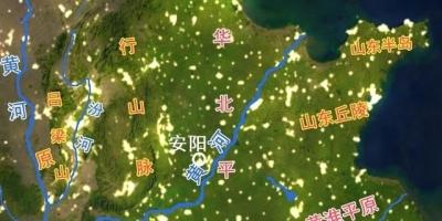作为古城之一,安阳为什么不如西安和洛阳那么出名?