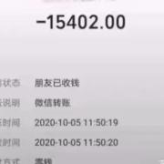 如何看待浙江某女相亲带23个亲友蹭饭,花费19800元,回应:为测试男方胸怀?