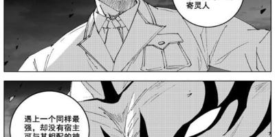 《镇魂街》:皇甫龙斗明明没有守护灵,为什么他是上一届的最强镇魂将?