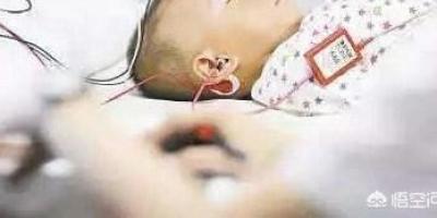 新生儿有听力损失,该怎么办?