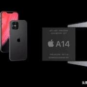 Mate40Pro+与iPhone12ProMax该如何选择?