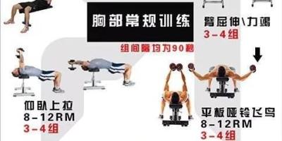 增加肌肉的方法有哪些呢?