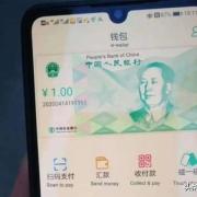 中国搞数字货币到底意义在哪里?