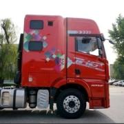 买一个卡车头不拉货,自驾游行吗?