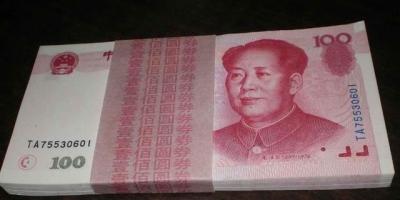 一万元定期放在银行,3年和5年该选哪个?