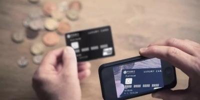 信用卡好办吗?怎么用额度才能提升快?