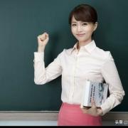 教师的职称对退休后的工资有多大影响?
