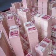 中国目前资产超过5000万有多少人?如何解读中国收入人口结构?