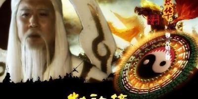 中国古代神话中,最厉害的神仙是哪个?