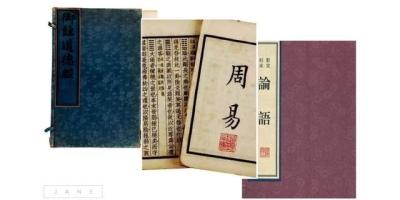 为什么古人能写出易经,道德经,论语等这般智慧之书?