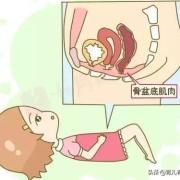 为什么产妇要做产后恢复?不做会有哪些不可逆的危害?