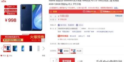 2020年性价比高的5G手机,都有哪几款?