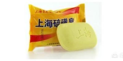 上海硫磺皂可以洗澡吗?