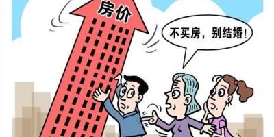 和男友在上海工作,父母没钱帮我们买房,因为没房快三十还没结婚该怎么办?