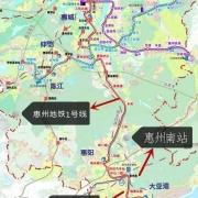 惠州的地铁什么时候开始建?