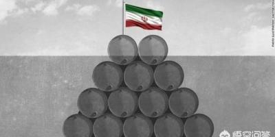 和美国没有生意往来,没有瓜葛的公司可以进口伊朗的石油吗?
