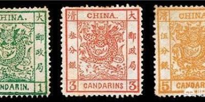 手里的闲置邮票该如何出手?