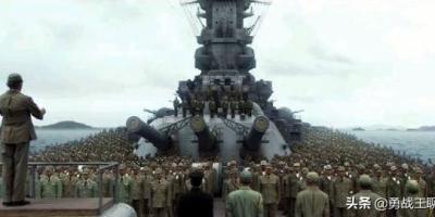 二战日本战列舰堪比航母,放到现在能有几个国家能造呢?