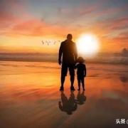 离婚后作为爸爸到底要不要去看孩子?为什么?