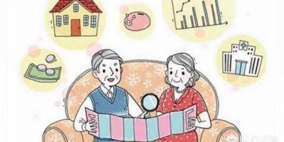 父母退休,每月有几千的退休金,还有一些存款,如何配置比较好?