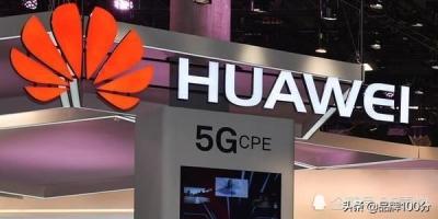美国称只要不涉及5G,将允许更多企业向华为供货,意味着什么?